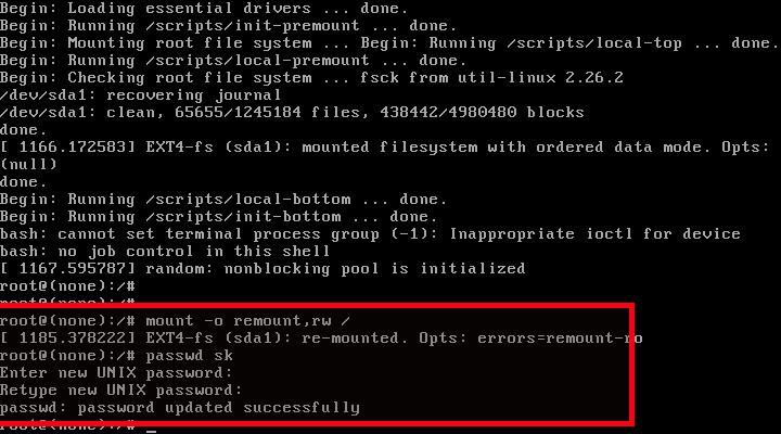 Ubuntu 15.10 server [Running] - Oracle VM VirtualBox_010